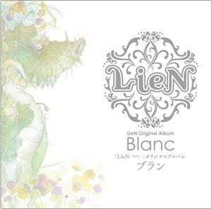 LieN -リアン- Original Album Blanc -ブラン-