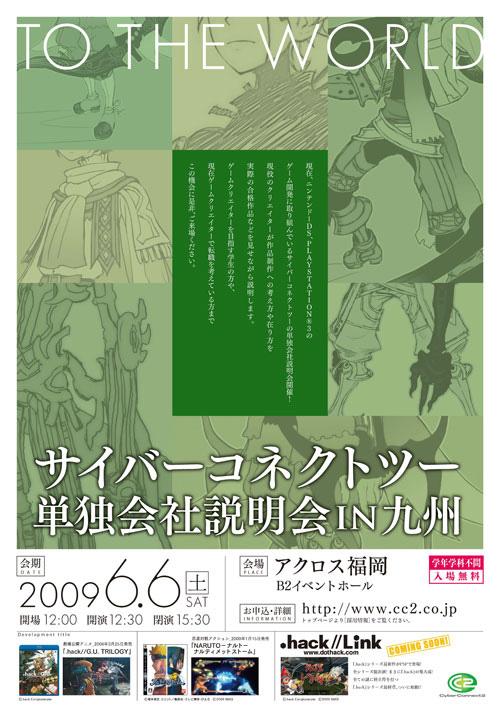 2009_05_25_01
