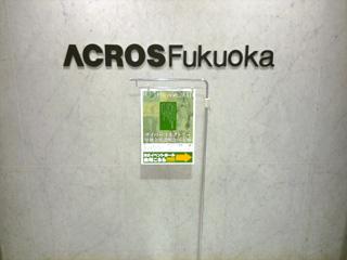 2009_06_09_01