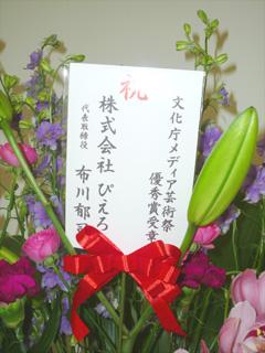 2010_02_05_06
