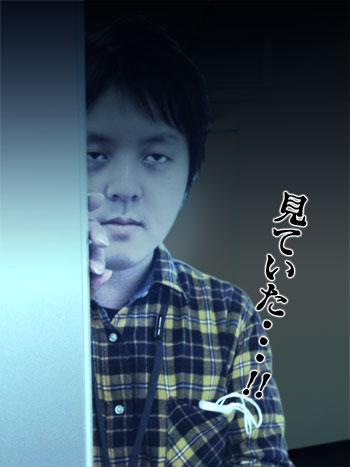 [加工]Nishi-K