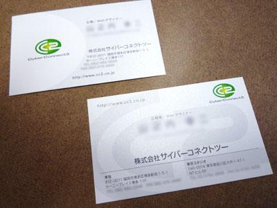 tokyo_05