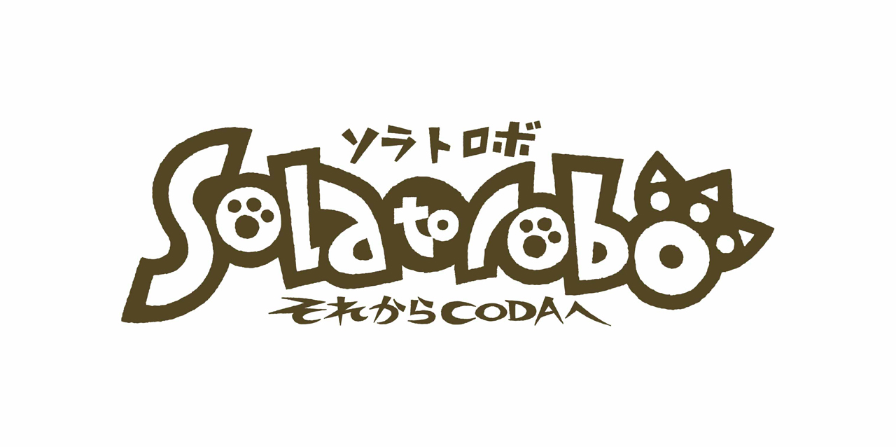 Solatorobo_logo
