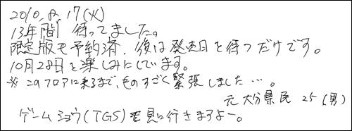 20101014_1_01
