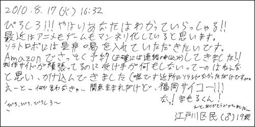 20101014_1_03