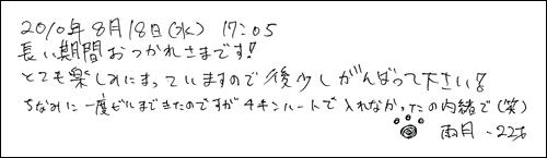 20101014_1_05