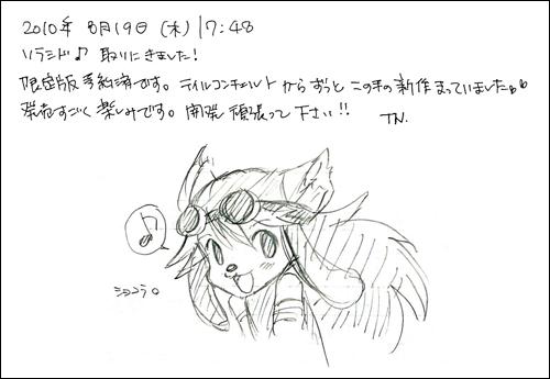 20101014_1_06