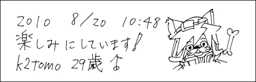 20101014_1_10