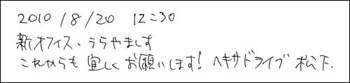 20101014_1_12