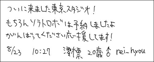 20101014_1_14