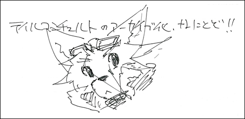 20101014_1_15