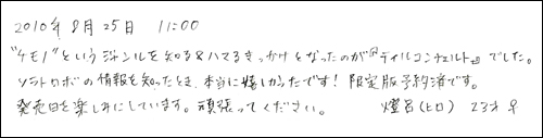 20101014_2_01