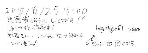 20101014_2_02