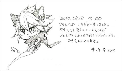 20101014_2_03