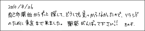20101014_2_06