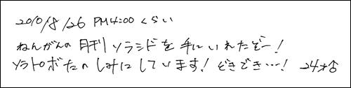 20101014_2_07