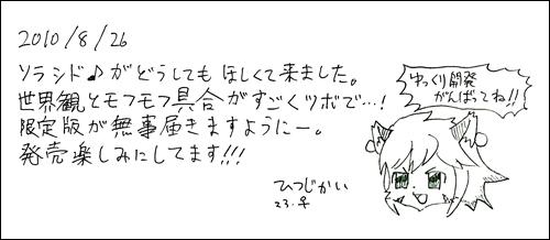 20101014_2_08