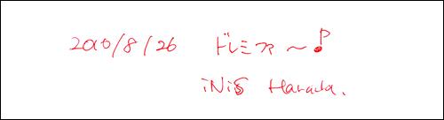 20101014_2_09
