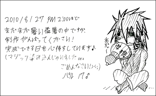 20101014_2_10