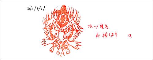20101014_2_11