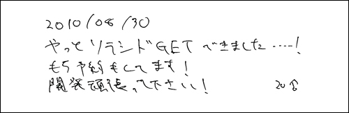 20101014_2_13