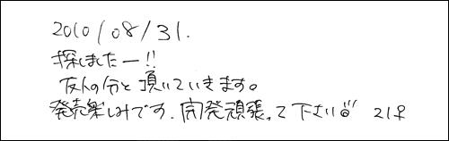 20101014_2_14