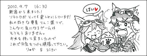20101014_3_01