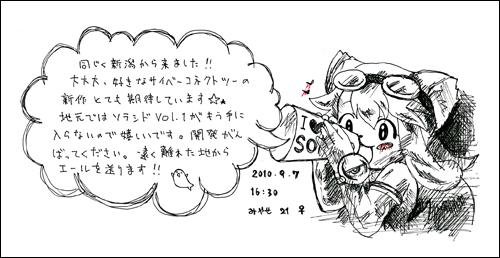 20101014_3_02