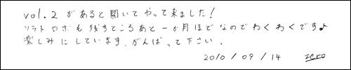 20101014_3_04
