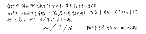 20101014_3_05