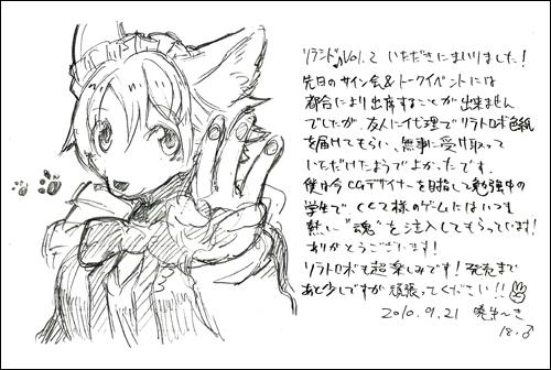 20101014_3_07
