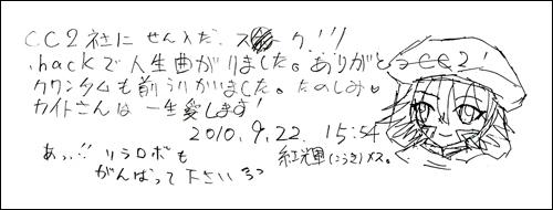 20101014_3_10