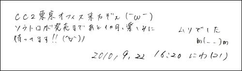 20101014_3_11