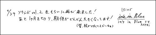 20101014_3_13
