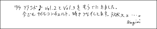 20101014_3_14