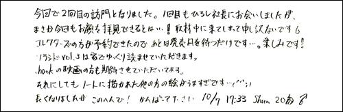 20101014_3_15