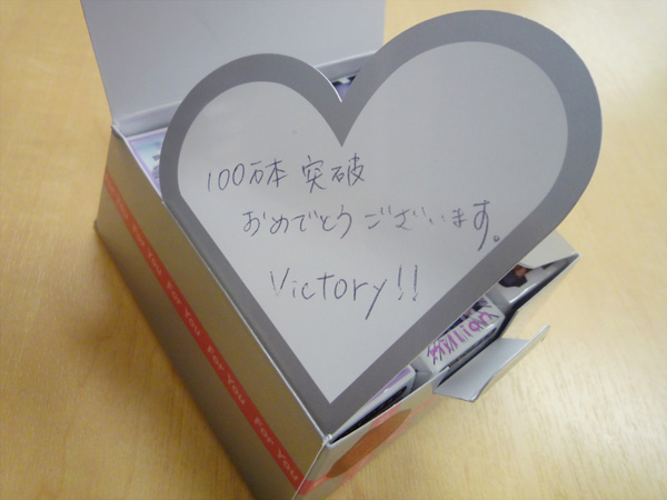 2010_12_08_01