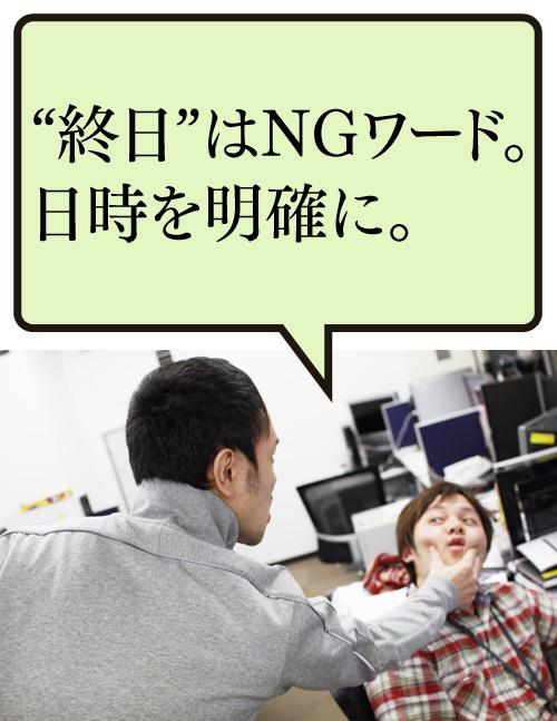 121001_04