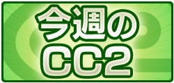 bnr_weekly_cc2