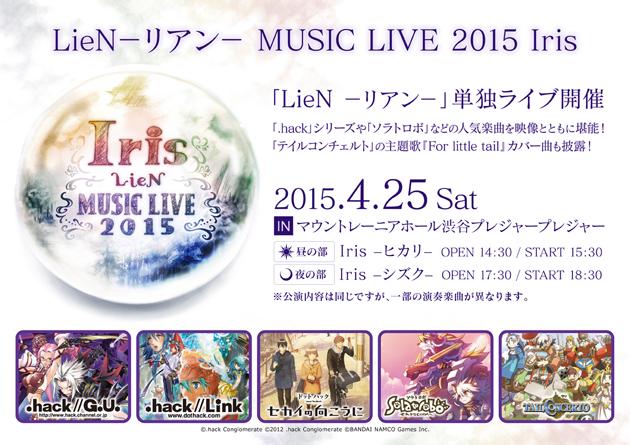 iris_s