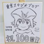 icon100