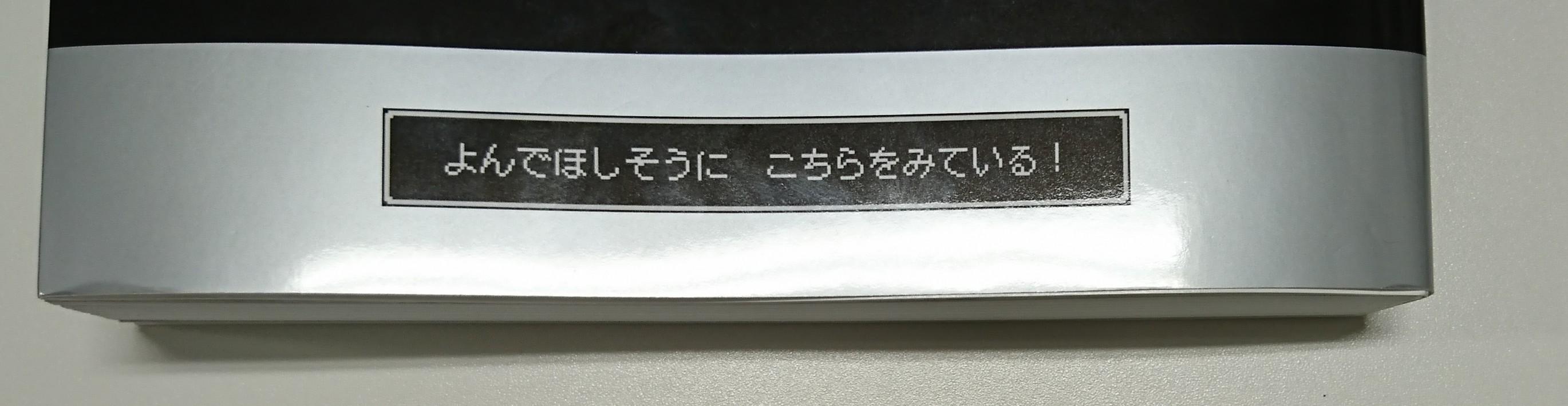 Photo_18-11-20-16-22-19.954
