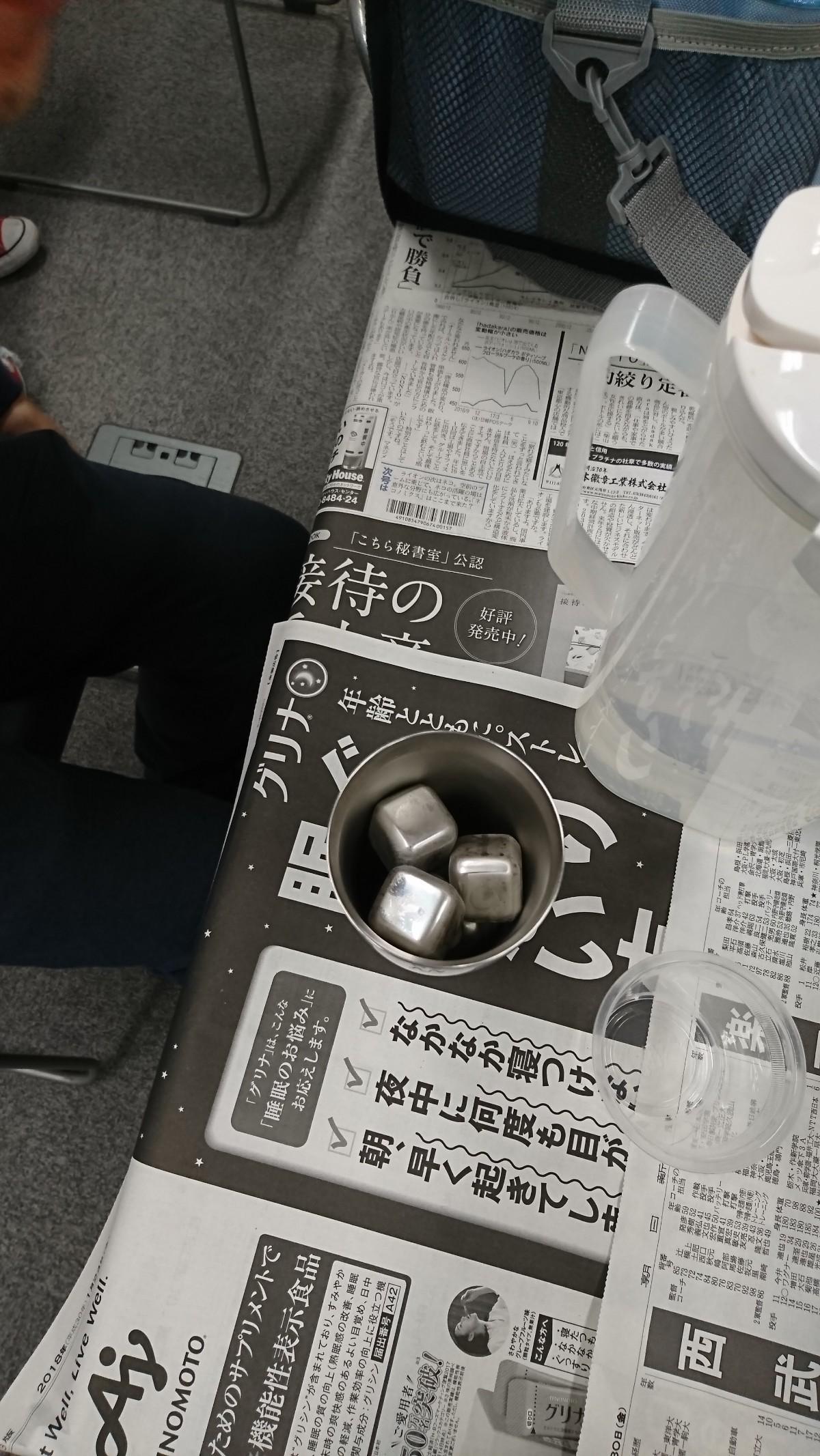 Photo_19-01-10-14-50-10.062