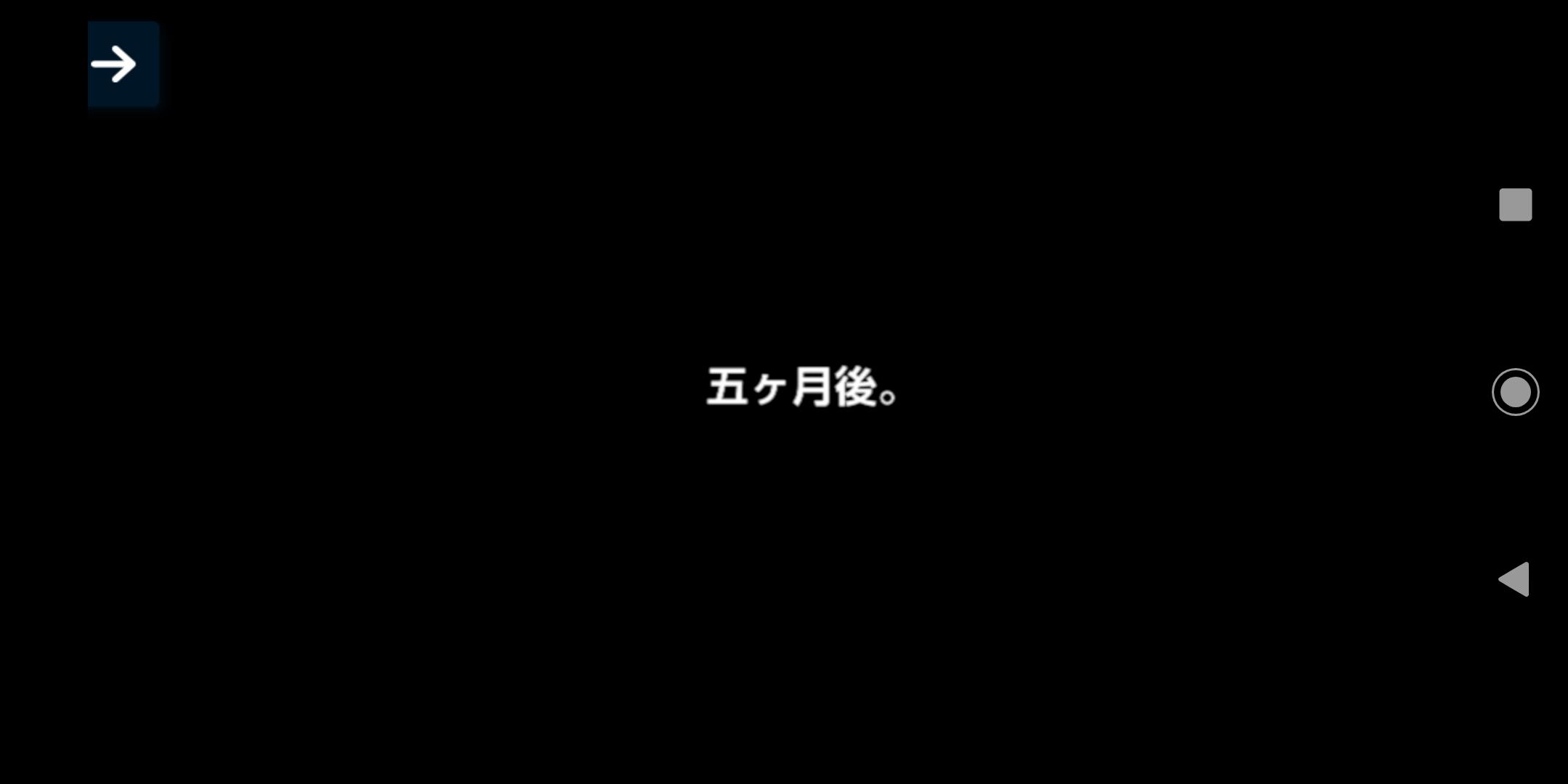 Photo_19-07-18-11-58-17.862