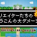 0914_news