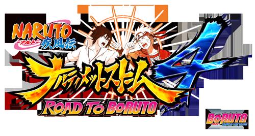 「NARUTO-ナルト- 疾風伝 ナルティメットストーム4 ROAD TO BORUTO」_logo