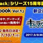 bn_Fanbook