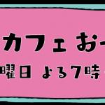 171110_logo