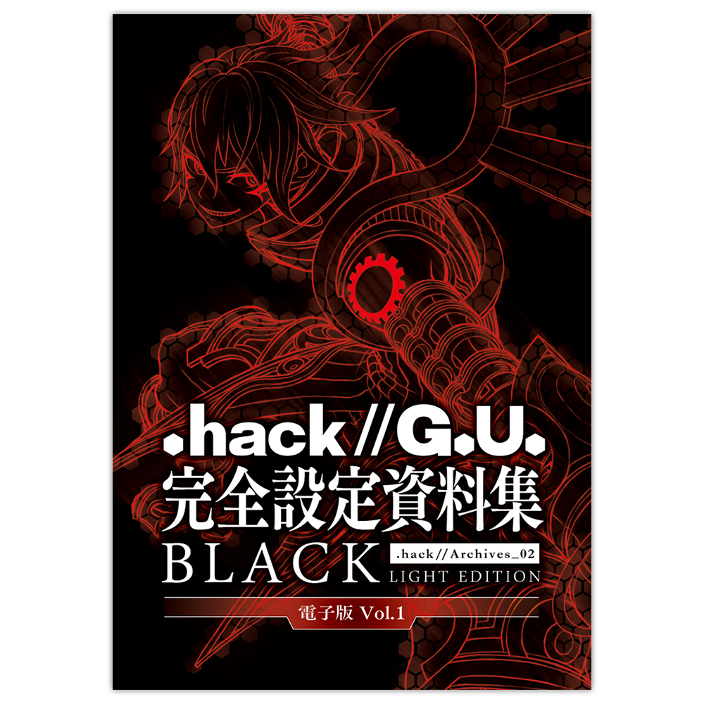 black_vol1