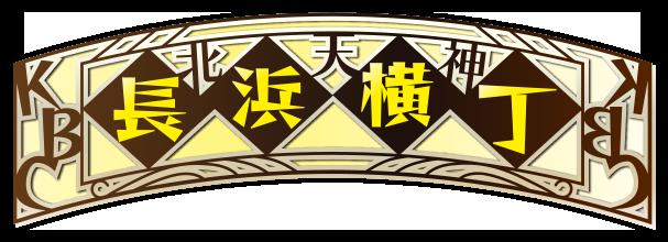 kbc_logo